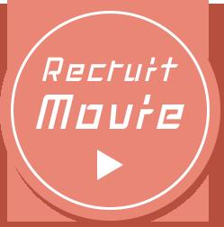 recruit movie