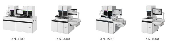 多項目自動血球分析装置 XNシリーズ