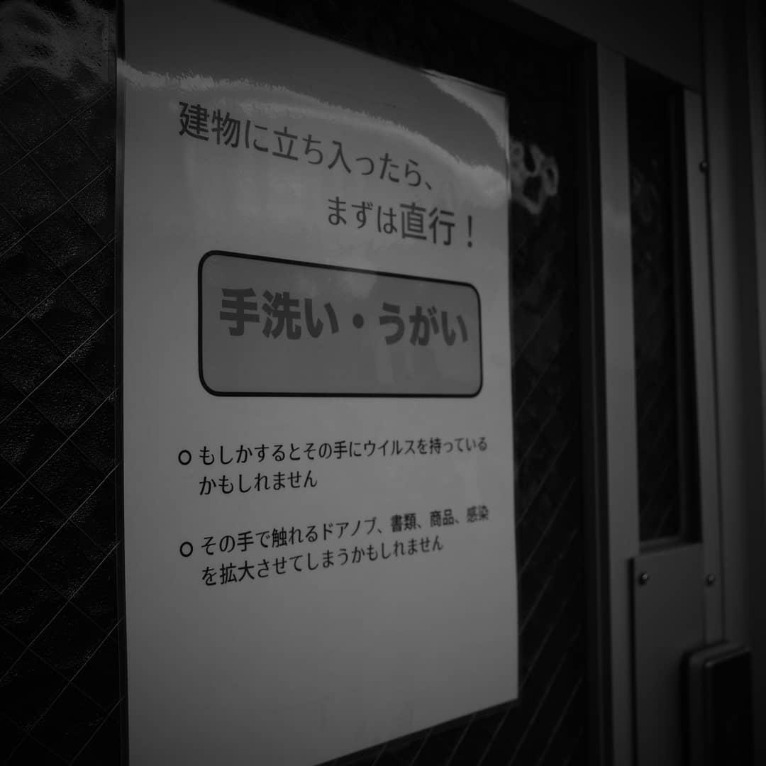 株式会社三和医科器械のインスタグラム投稿